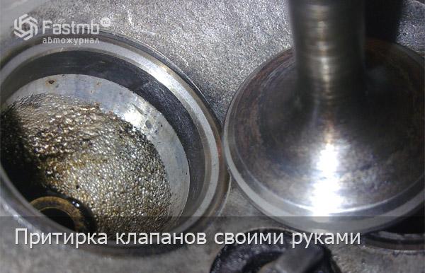 Как заменить седло клапана в домашних условиях видео - Kazan-avon
