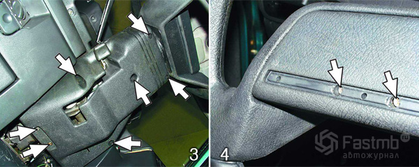 Как снять руль и замок зажигания шаг 3-4