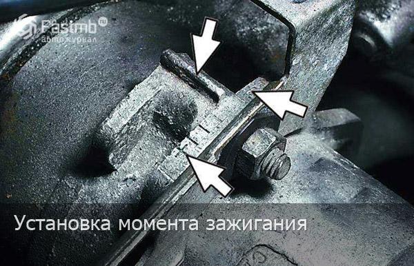 Фото №8 - выставить зажигание ВАЗ 2110 карбюратор