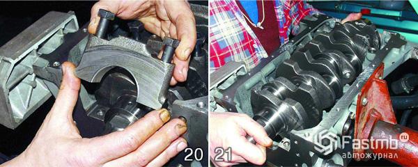 Разборка двигателя ВАЗ 2110 шаг 20-21