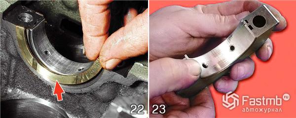 Разборка двигателя ВАЗ 2110 шаг 22-23