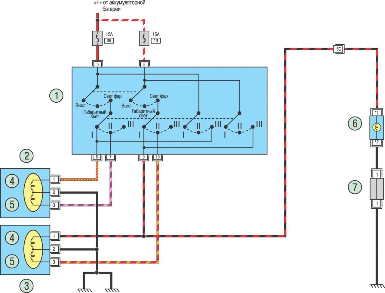 Схема для регулятора света