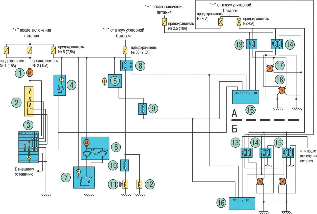 датчик включения вентилятора ваз 2103