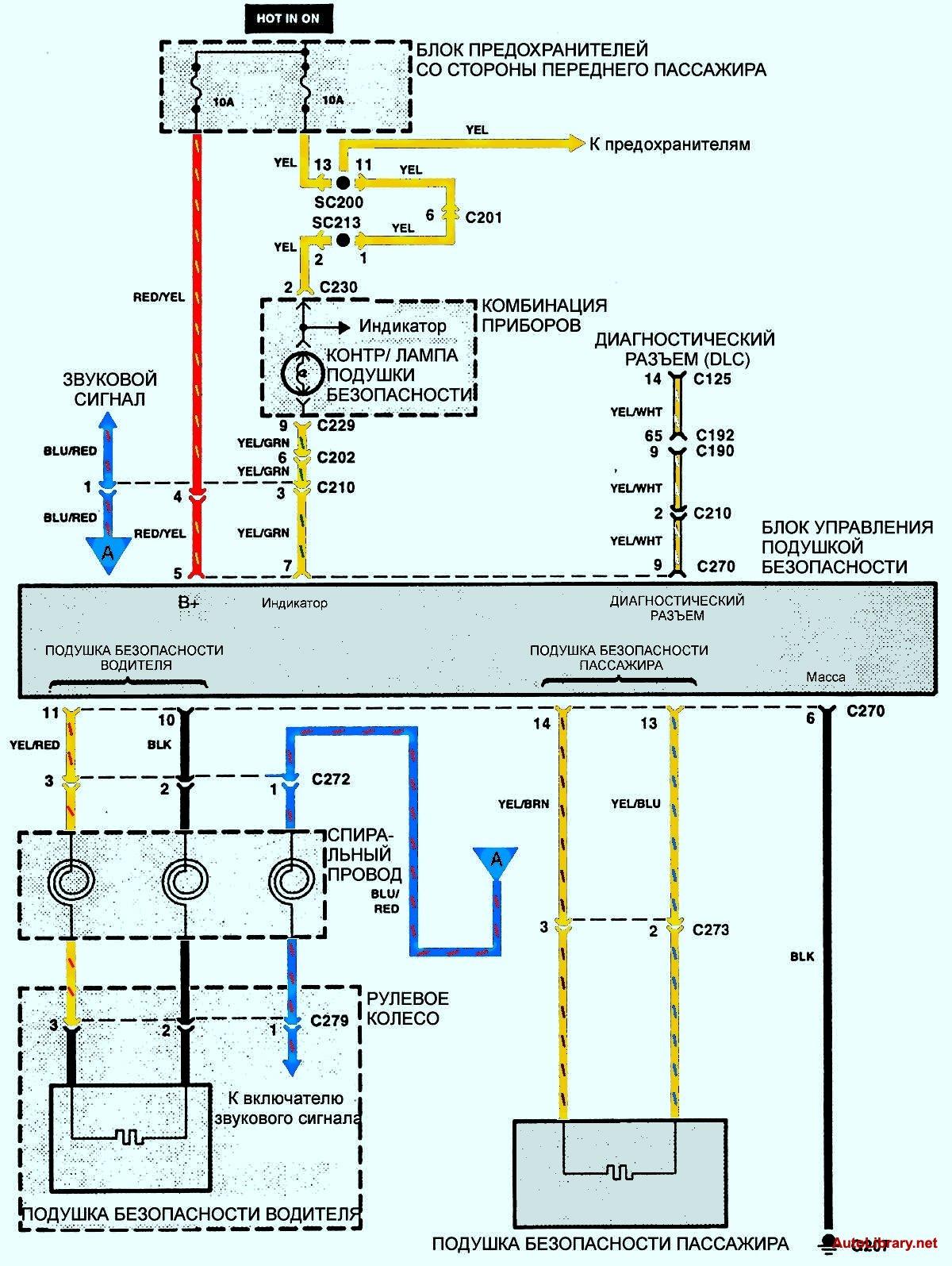 Схема звукового сигнала нью битл