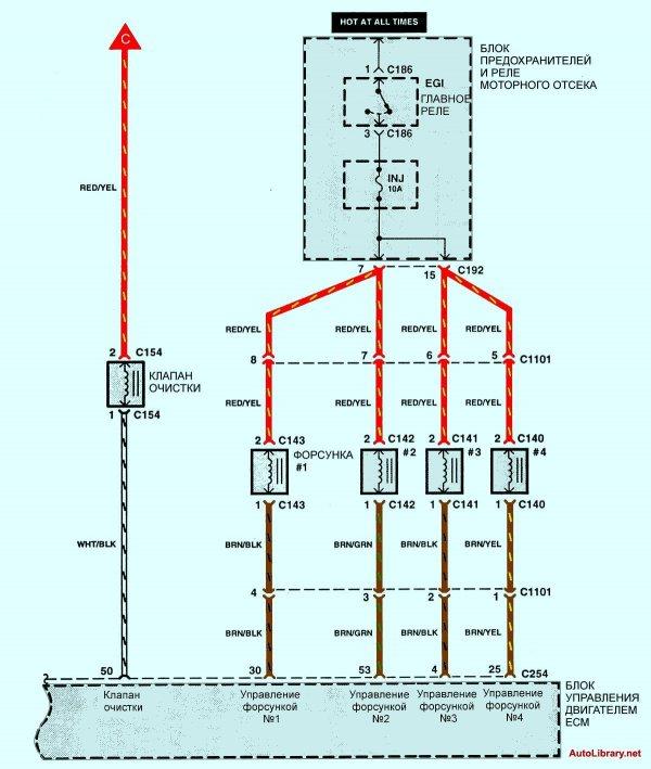 электрические схемы дэу нексия n100