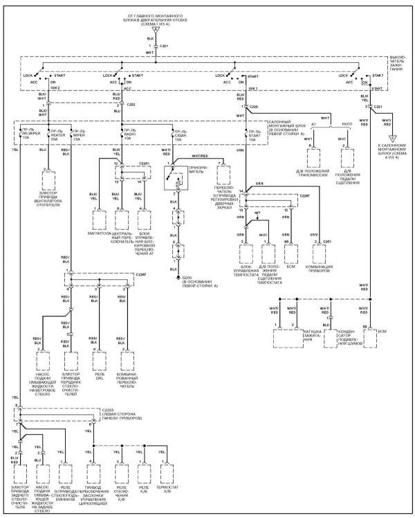 Схема топливной система рав-4