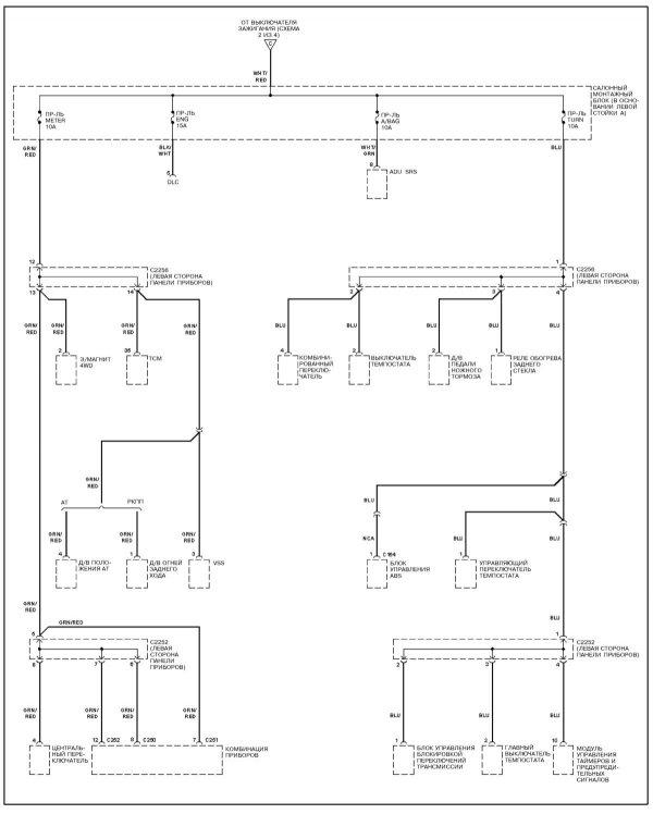 Киа спортейдж схема двигателя