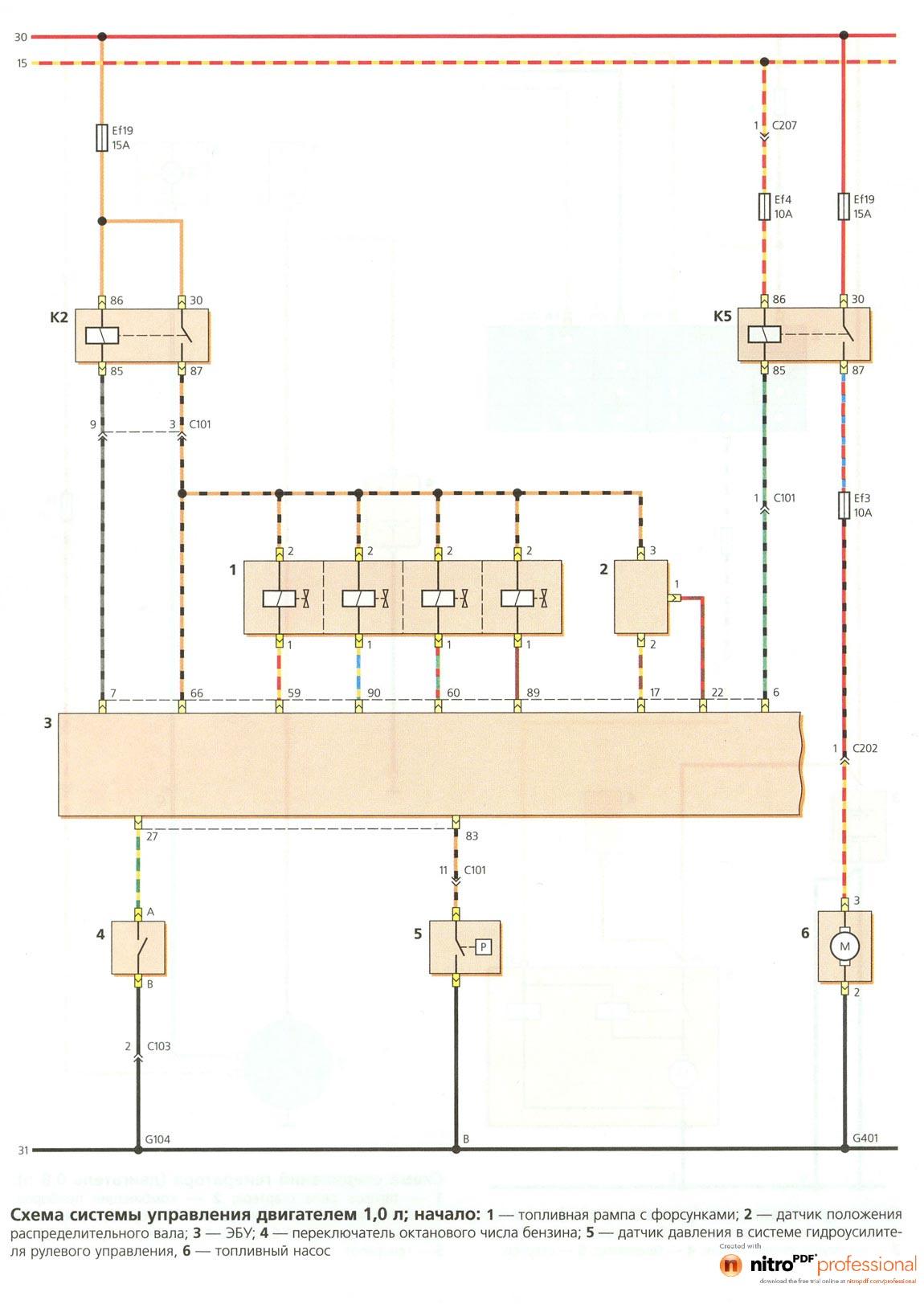 Daewoo tacuma схема электрооборудования