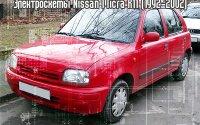 Схемы электрооборудования Ниссан Микра К11 (1992-2002)