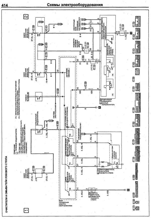 Часть 2. Электрическая схема