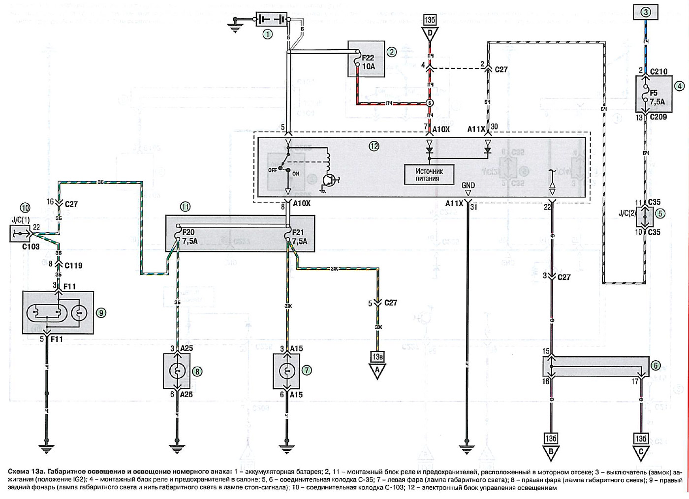 Схема электрооборудования мицубиси лансер фото 580