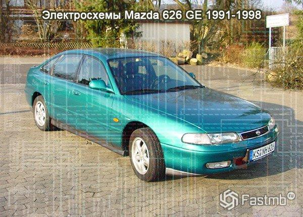 Mazda - 626 - Технические характеристики, расход топлива