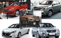 Лучшие китайские автомобили 2014-2015