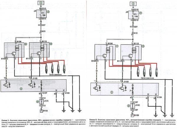 Схема отопителя митсубиси лансер 10