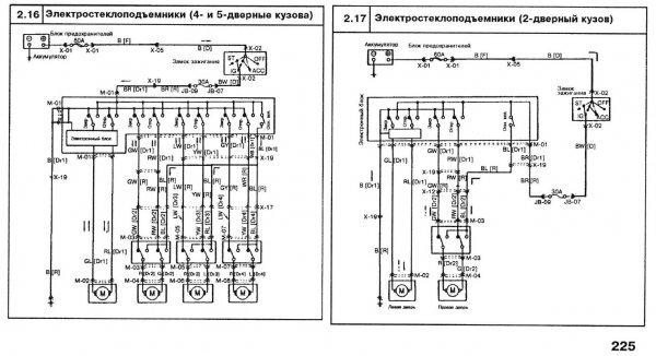 Электросхема ― дверные лампы и