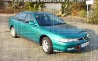 ����� 626 GE (1991-1998) ― ������������� �����