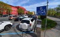 Киевские парковки могут в некоторые дни стать бесплатными