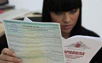 Покупка «автогражданки» может превратиться в лотерею