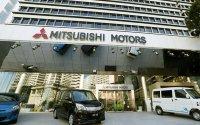 �������� ������ ������� ����������� Mitsubishi
