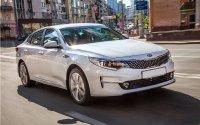 На Украине начались продажи обновленной Kia Optima