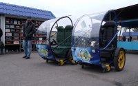 На Украине появился новый электромобиль