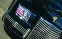 Машины проекта «Кортеж» прошли испытания Euro NCAP