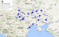 На Украине запустили онлайн-карту ремонтируемых дорог