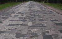 На Украине отчитались о почти полной ликвидации дорожных ям