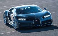 ������� ��� ����������, ����� Bugatti Chiron 2017