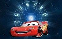 Автомобильный гороскоп на неделю с 17 по 23 октября