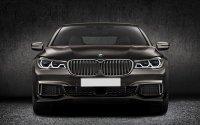 ������� ���� �� BMW M760Li xDrive
