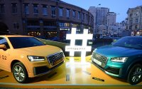 ��������� Audi Q2 ��� � �������