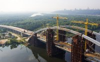 Строительство Подольско-Воскресенского моста
