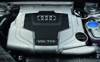 Обманные программы от компании Audi
