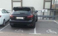 Повышение штрафов за неправильную парковку
