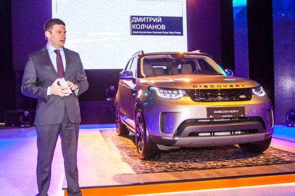 Кроссовер Land Rover Discovery