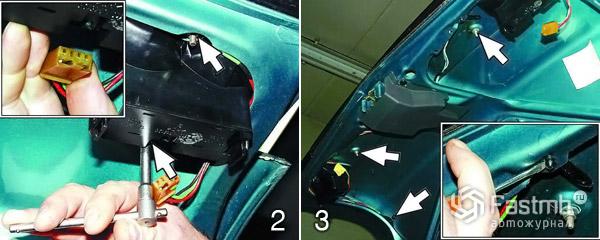 Как снять крышку багажника шаг 2-3