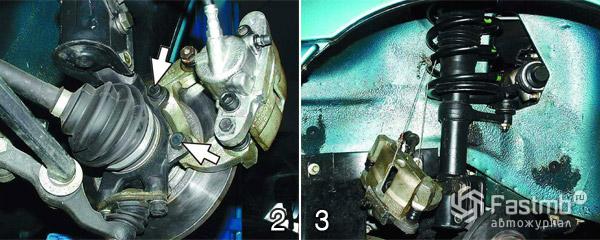 Замена тормозных дисков шаг 2-3