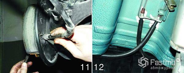 Замена троса стояночного тормоза шаг 11-12