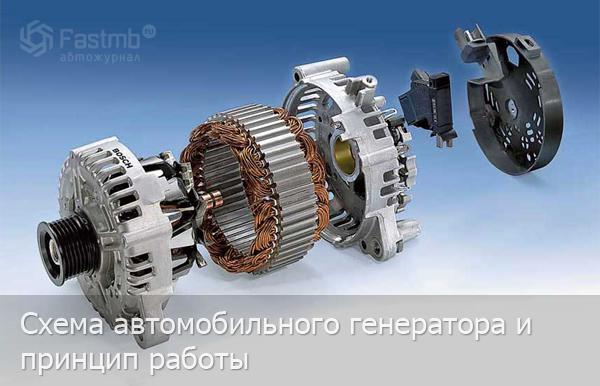 Схема генератора элтра