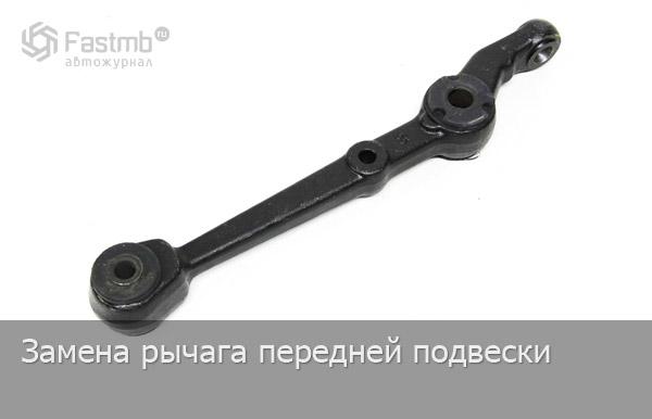 Замена рычага передней подвески на ВАЗ 2110