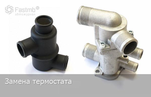 Снятие и установка, замена термостата ВАЗ 2110