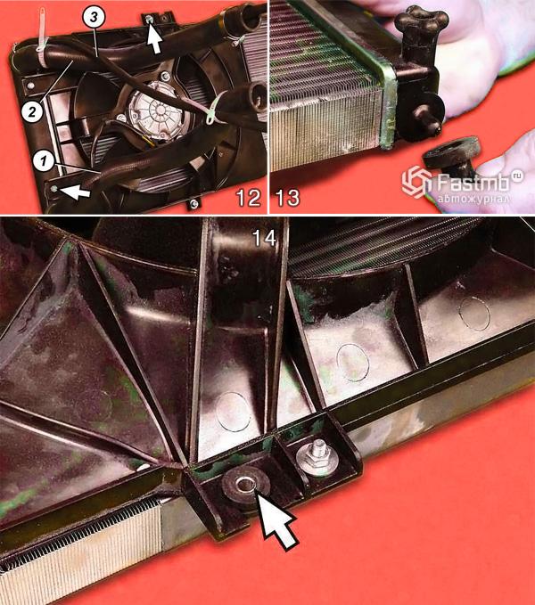 Снятие и замена радиатора охлаждения шаг 12-14