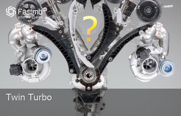 Twin Turbo, Biturbo