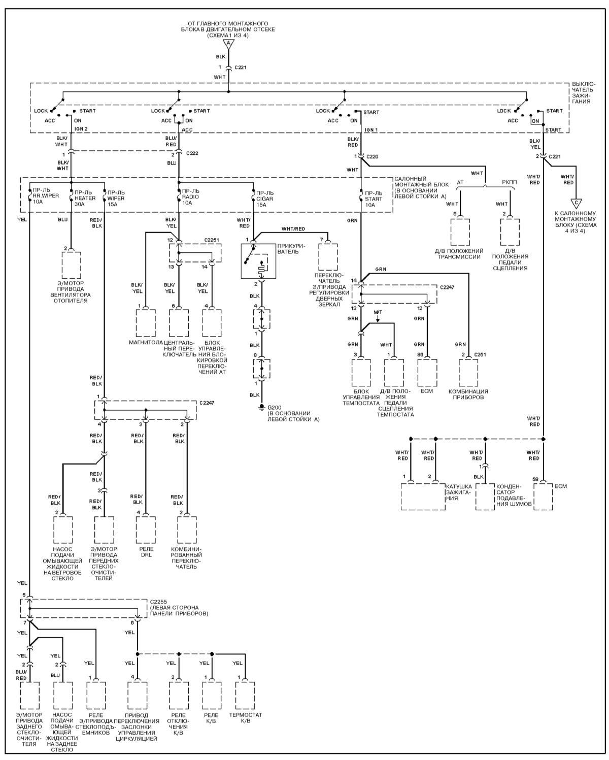 Схема киа спортейдж 1 фото 598