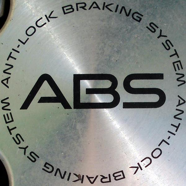 Anti-lock Braking System - что это такое?