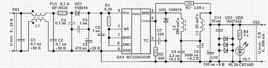 Схема зарядного с usb
