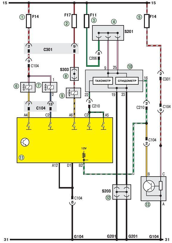 Датчики сенс 1.3 схема