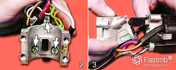 Замена микровыключателя замка зажигания шаг 2-3