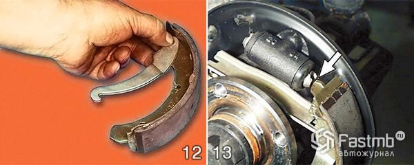 Разборка тормозного механизма заднего колеса шаг 12-13